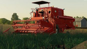 BIZON Z056 EDIT V1.0 для Farming Simulator 2019