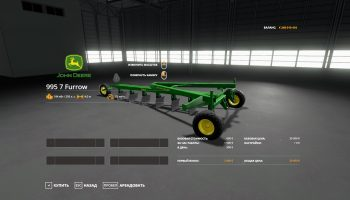 JOHN DEERE 995 V1.0.0.0 для Farming Simulator 2019