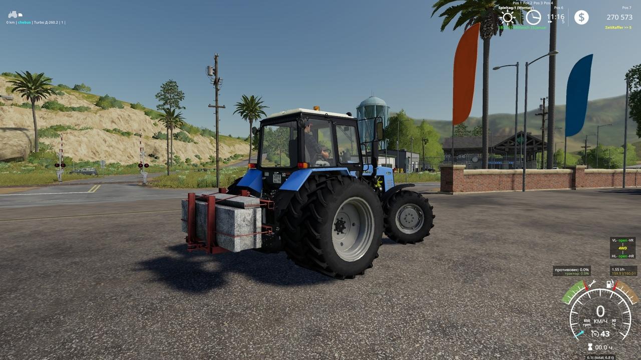ПРОТИВОВЕС V 1.0.0.0 для Farming Simulator 2019