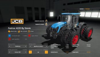 Трактор «JCB Fastrac 4220» для Farming Simulator 2019