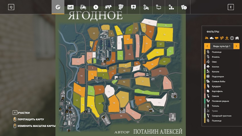 Карта «Село Ягодное» (v2.2.1) для Farming Simulator 2019