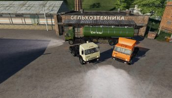 Тягач КамАЗ 5410 V1.0.0.0 для Farming Simulator 2019