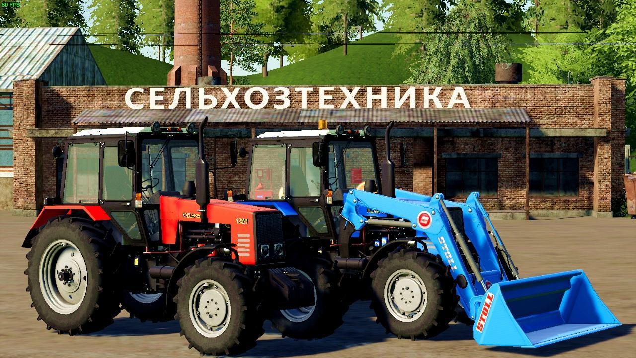 БЕЛАРУС МТЗ-1221 V2.0.2 для Farming Simulator 2019