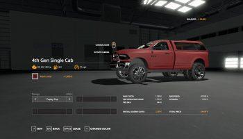 DODGE SINGLE CAB V1.0.0.0 для Farming Simulator 2019