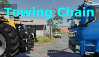 Towing Chain (v1.1) для Farming Simulator 2019