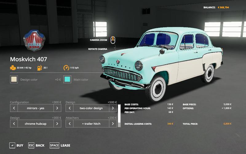 Москвич 407 V1.0.0.0 для Farming Simulator 2019