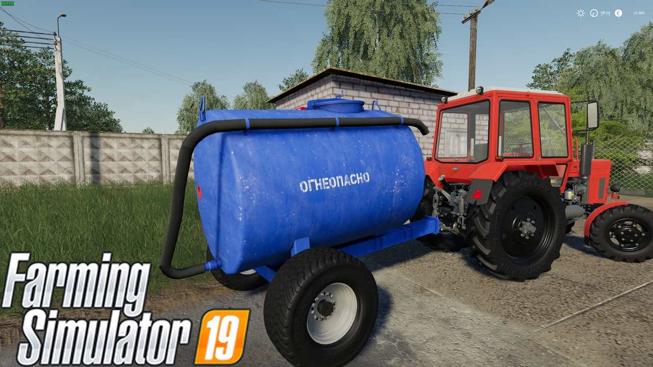 БОЧКА ДЛЯ ТОПЛИВА для Farming Simulator 2019
