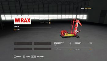 WIRAX Z069 V1.0.0.0 для Farming Simulator 2019