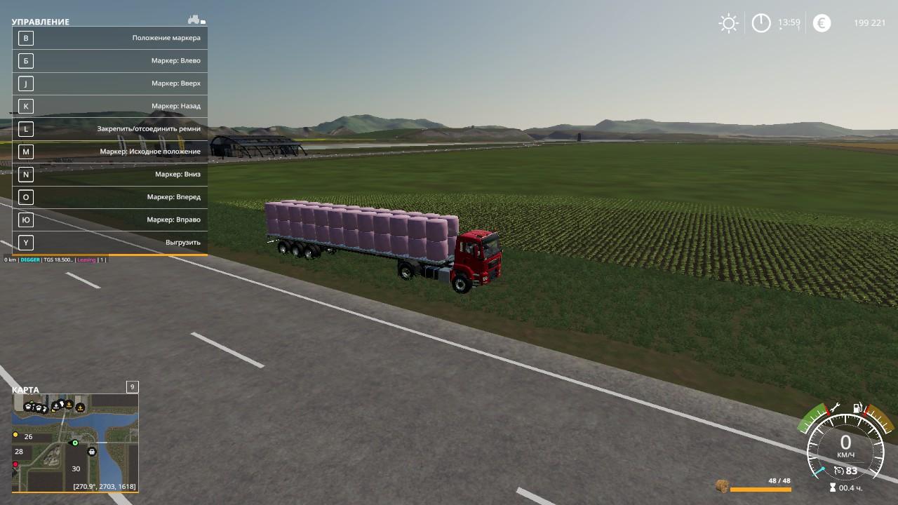LIZARD FLAT DECK AUTOLOADER V0.0.1.3 для Farming Simulator 2019