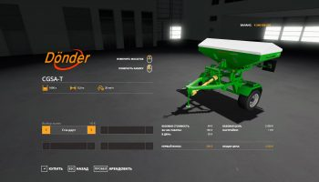 DONDER CGSA-T V1.2 для Farming Simulator 2019