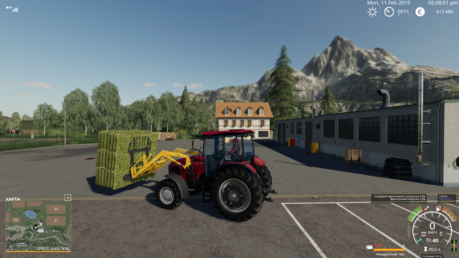 БЕЛАРУС МТЗ-2022 В КУН V1.3.1 для Farming Simulator 2019