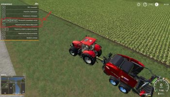 AUTOMATIC UNLOAD FOR BALE WRAPPER (RU) для Farming Simulator 2019