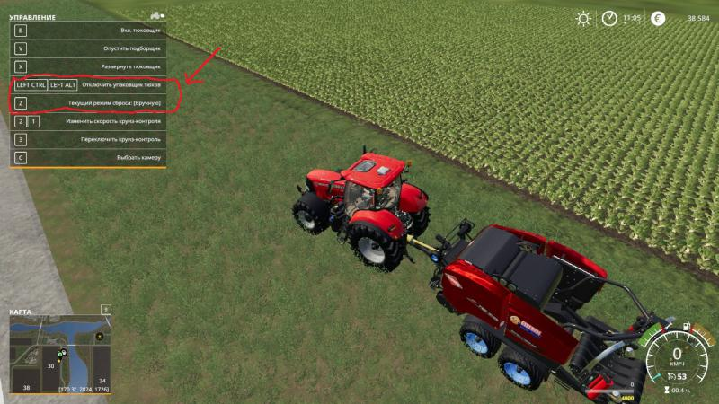 AUTOMATIC UNLOAD FOR BALE WRAPPER (RU) для Farming Simulator 2019