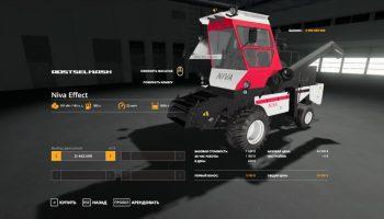 РОСТСЕЛЬМАШ НИВА ЭФФЕКТ V1.0.3 для Farming Simulator 2019