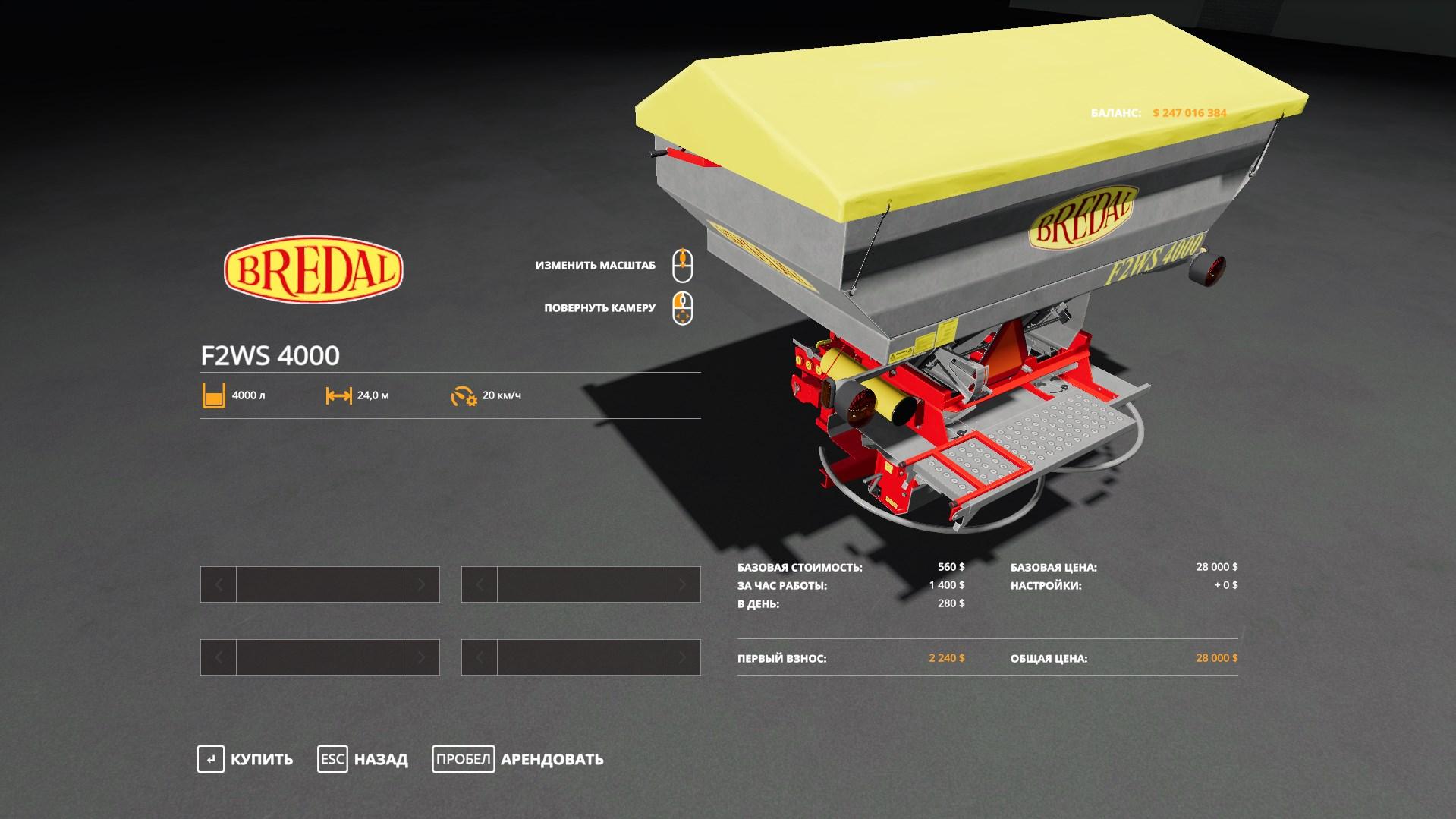 BREDAL F2WS 4000 V1.0.0.0 для Farming Simulator 2019