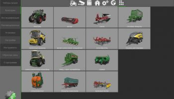 MOD MANAGER V3.3.2 для Farming Simulator 2019