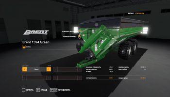 BRENT 1594 GRAIN CART V2.0.0 для Farming Simulator 2019