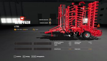 METAL-FACH U786 V1.0.0.0 для Farming Simulator 2019