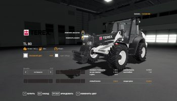 TEREX TL 80 V1.0.0.0 для Farming Simulator 2019