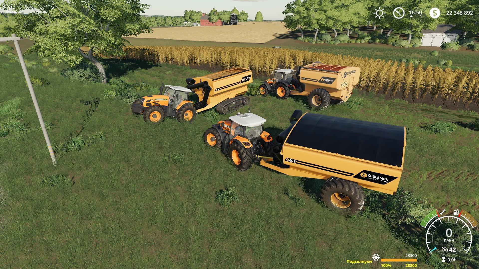 COOLAMON CHASER BINS 18T AND 24T V2.0.0.0 для Farming Simulator 2019