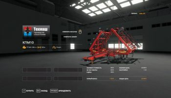 KPM-10 V1.2.0.0 для Farming Simulator 2019