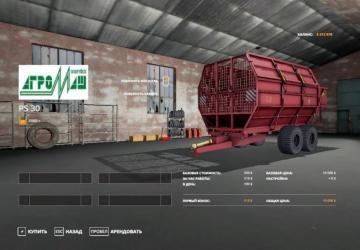 ПС-30 «Агромаш» для Farming Simulator 2019