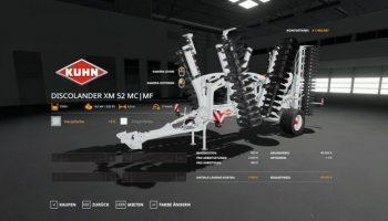 Мульти сеялка для Farming Simulator 2019