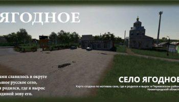 Карта «Село Ягодное» версия 2.4.3 для Farming Simulator 2019 для Farming Simulator 2019