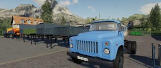 Газ для Farming Simulator 2019