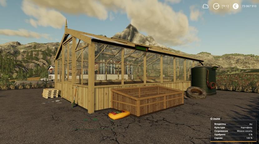 Теплица для Farming Simulator 2019