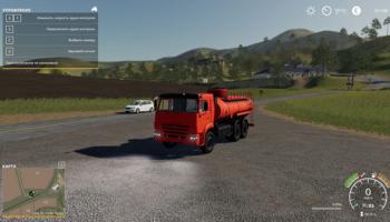 Бензовоз Камаз 65115 V1.1.2 для игры Farming Simulator 2019