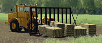 Волокуша для Farming Simulator 2019