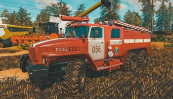 Урал 43202 АЦ-40 Пожарный