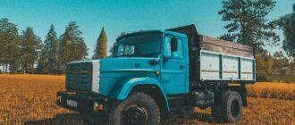 Грузовик ЗИЛ 45065 для Farming Simulator 2019