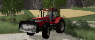 Отвал для силоса v1.1 для Farming Simulator 2019