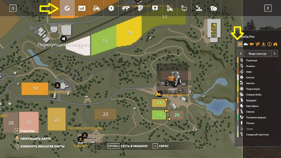 Farming Simulator 2019 как телепортировать технику