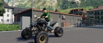 Квадроцикл для Farming Simulator 2019