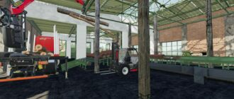Лесопилка для Farming Simulator 2019