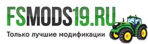 Farming Simulator 2019 моды - скачать FS 19