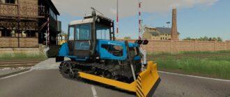ВТ-90 и Отвал для Farming Simulator 2019