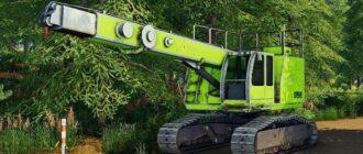 Oasis Yarder для Farming Simulator 2019