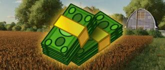 Мод на деньги для Farming Simulator 22